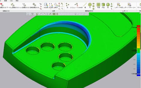 3D比較(CADデータとスキャンデータ)