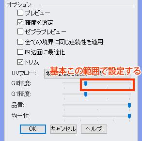 画像に alt 属性が指定されていません。ファイル名: XNurbsVer5.1_01.jpg