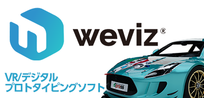 weviz